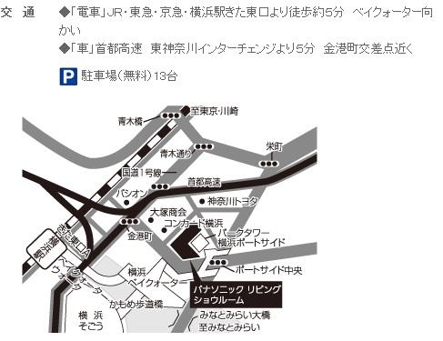 アクセスマップ.jpg