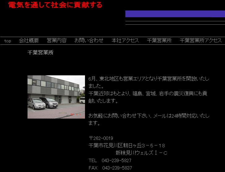 宇佐美工業2.jpg