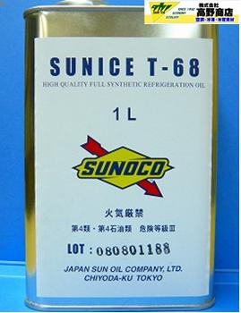 スニソSL-68S.png