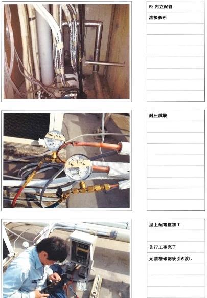 http://www.coolstore.jp/%E4%BB%95%E4%B8%8A%E3%81%92%E3%80%80%E5%B7%A5%E4%BA%8B%E5%AE%8C%E4%BA%86.jpg
