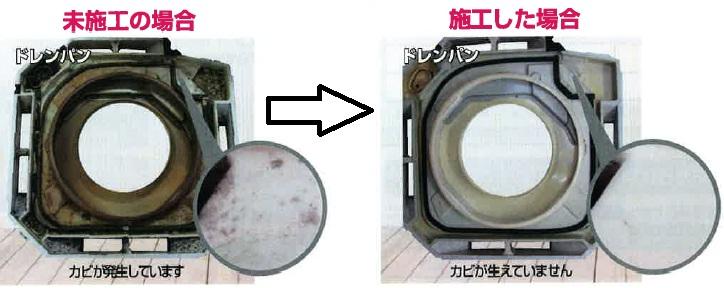 http://www.coolstore.jp/%E4%BD%BF%E7%94%A8%E5%89%8D%E4%BD%BF%E7%94%A8%E5%BE%8C.jpg