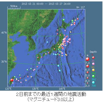台湾の地震.png