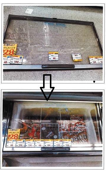 http://www.coolstore.jp/%E6%9F%84%E6%B2%A2%E5%BA%972.jpg