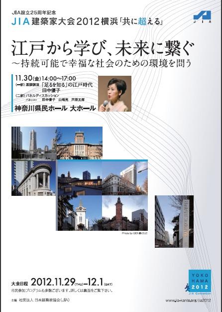 http://www.coolstore.jp/%E6%B1%9F%E6%88%B8%E3%81%8B%E3%82%89%E5%AD%A6%E3%81%B6.jpg