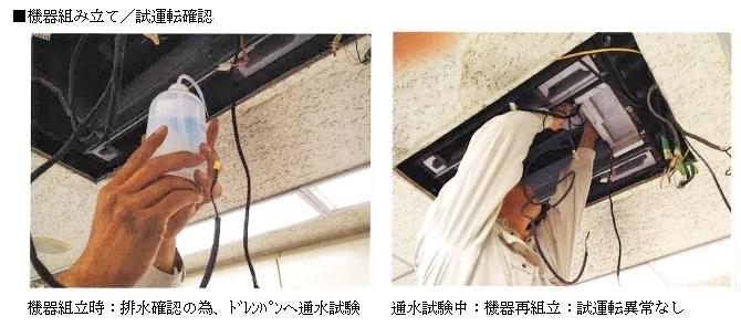 http://www.coolstore.jp/%EF%BC%8D%EF%BC%92%E8%AD%A6%E5%82%99%E5%AE%A4.jpg