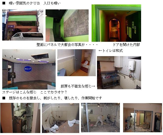 PUB画像1.jpg
