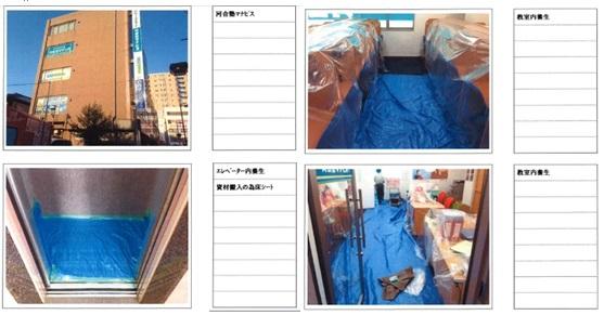 http://www.coolstore.jp/1%E7%95%AA.jpg