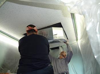 並木c工事室内機交換4.jpgのサムネイル画像