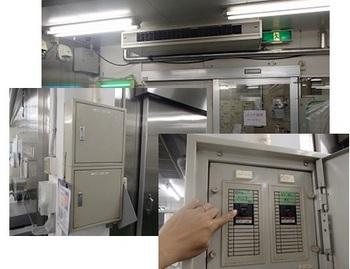 既存の空調機と配電盤.jpg