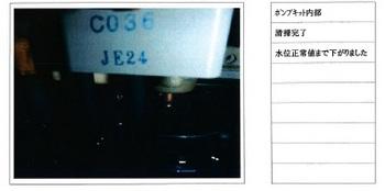 -10関内JSビル.jpg