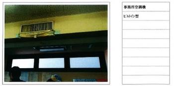 -2関内JSビル.jpg