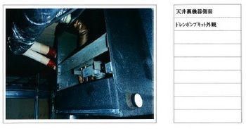 -3関内JSビル.jpg