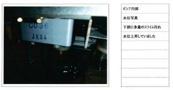 -4関内JSビル.jpg