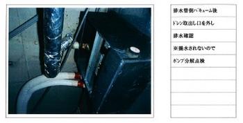 -5関内JSビル.jpg