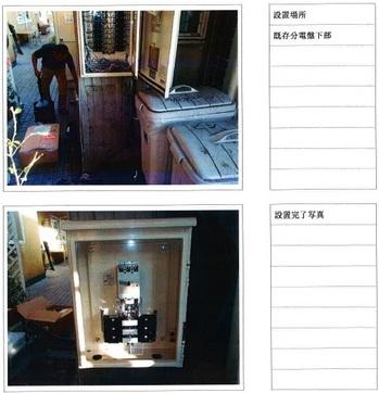 3イタリアンレストラン.jpgのサムネイル画像