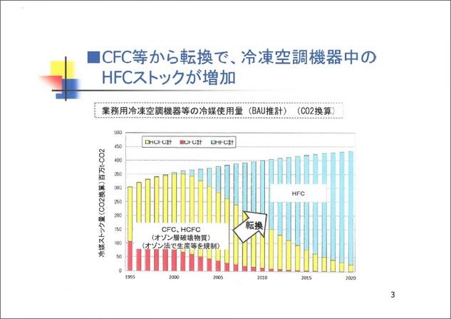 タスコ資料1-2.jpg