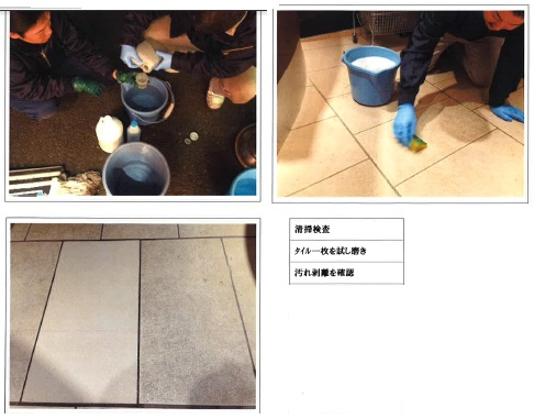 洗剤の調合.jpg