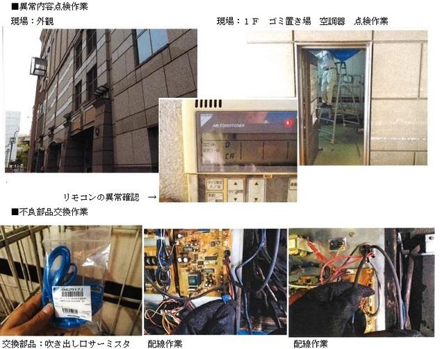 jyasuto3-1.jpgのサムネイル画像