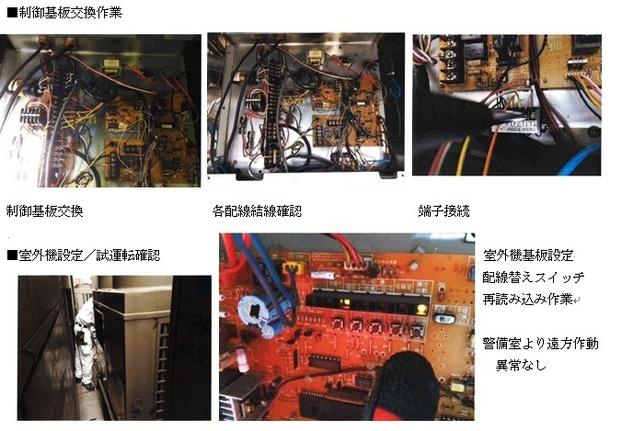 jyasuto3-2.jpgのサムネイル画像