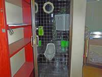 解体前の和式トイレ