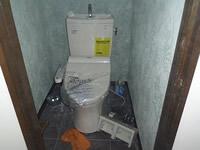 洋式トイレに