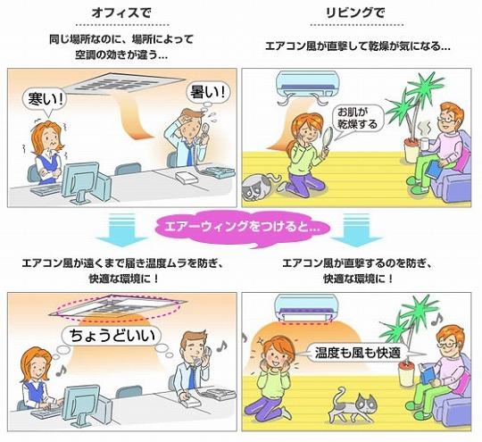 s-エアウィング仕様.jpg