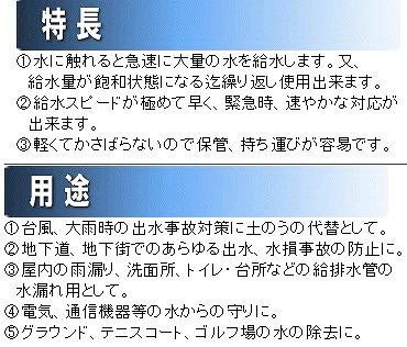 s-アクアボーイの特長.jpg